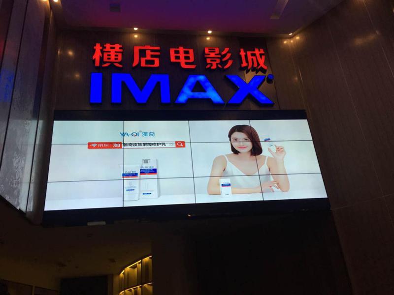 長沙-橫店電影城圭塘店