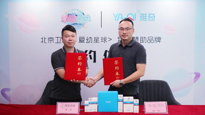 4886a威尼斯城官网与北京卫视《爱幼星球》第三季达成战略合作彰显国货护肤实力与直营强大影响力