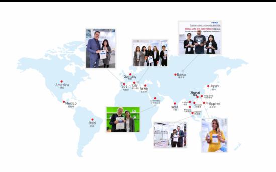 4886a威尼斯城官网全球化战略计划