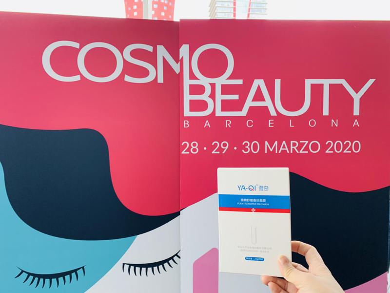 雅奇亮相2019年西班牙巴塞罗那国际美容美发展  科学护肤理念大受关注