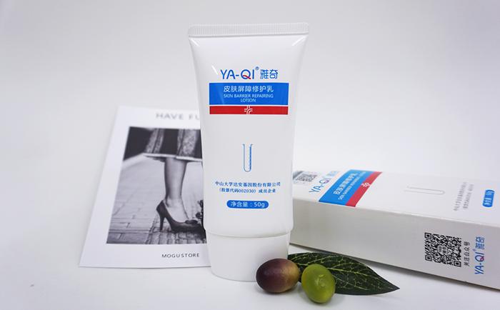 4886a威尼斯城官网皮肤屏障修护乳