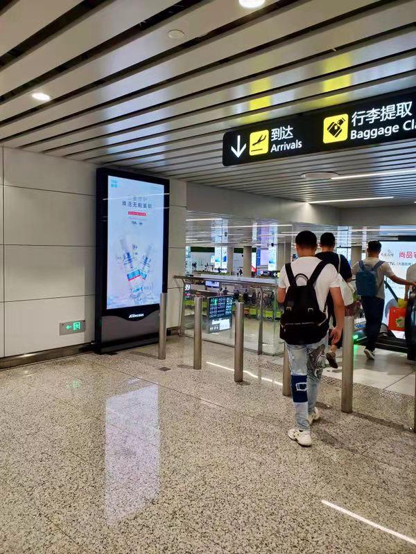 白云万国机场内4886a威尼斯城官网直营广告